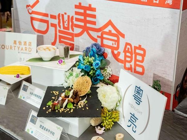 台灣美食展-1-1.jpg