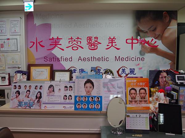 大容診所5