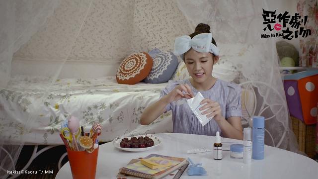 (001) DR.WU獨家贊助優質偶像劇-新版《惡作劇之吻 Miss in Kiss》 (2)