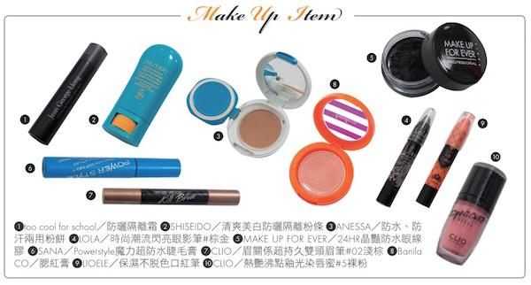 make up item.jpg
