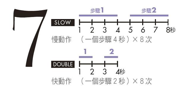 (027) 030-7-3.jpg