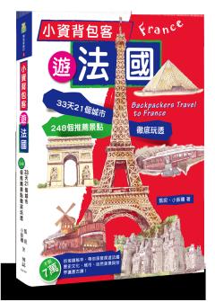 博誌cover_SL21501.png