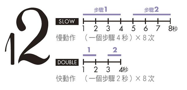(044) 032-12-3.jpg