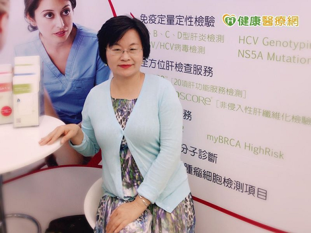D型肝炎.jpg