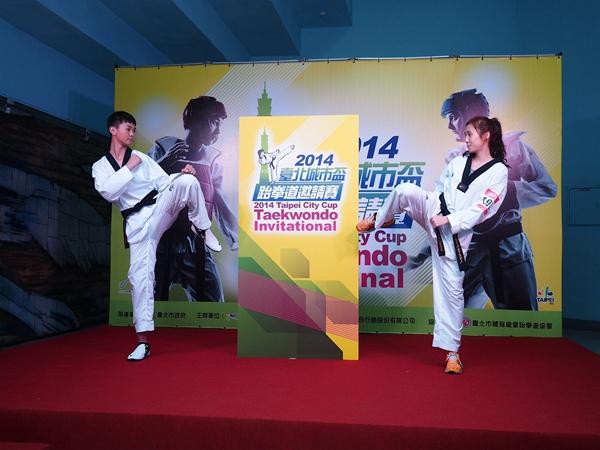 20141209_跆拳道