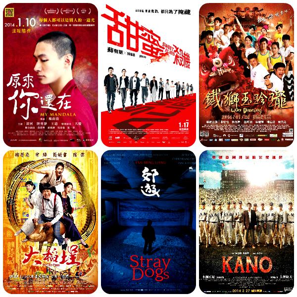 2014國片01-06