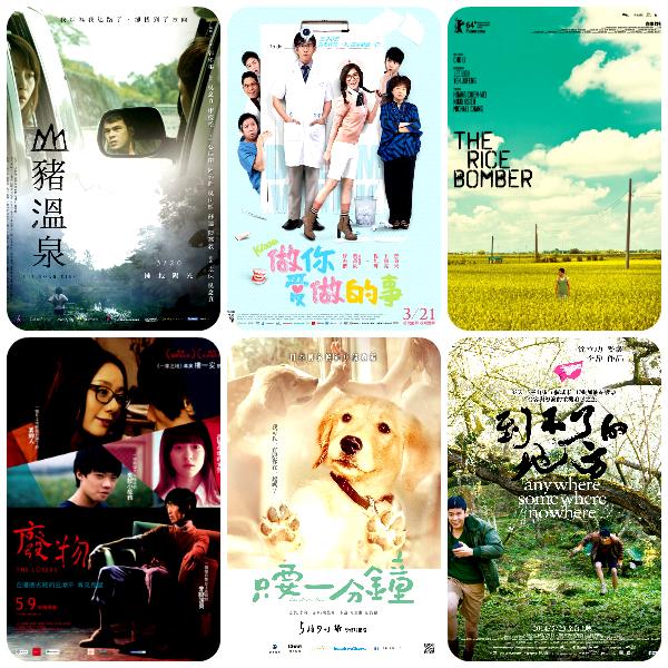 2014國片07-12