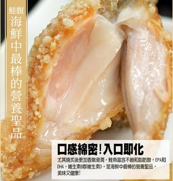 04鮭腹b.jpg