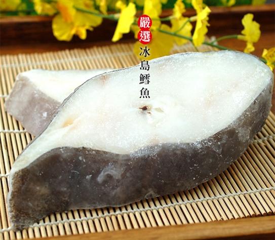 06鱈魚a.jpg