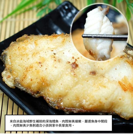 06鱈魚b.jpg