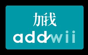 addwii_logo300.png