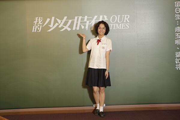 001宋芸樺扮醜出席我的少女時代殺青記者會.JPG