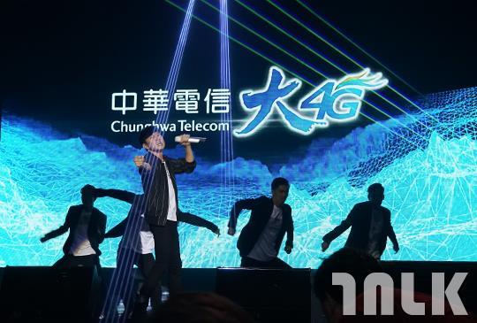 中華電信 1.JPG