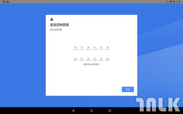 Lenovo TAB E10 Screenshot 10.jpeg