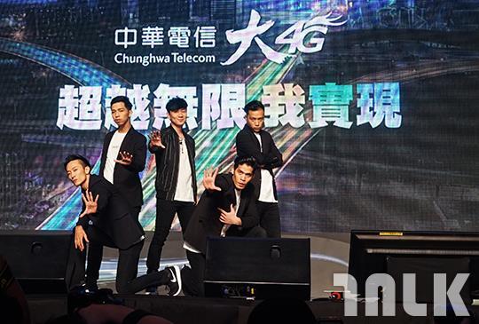中華電信 2.JPG