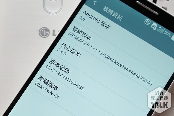 LG G3 2.JPG