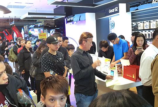 Samsung Galaxy S7 edge.jpg