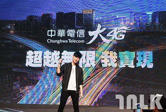 中華電信 3.JPG