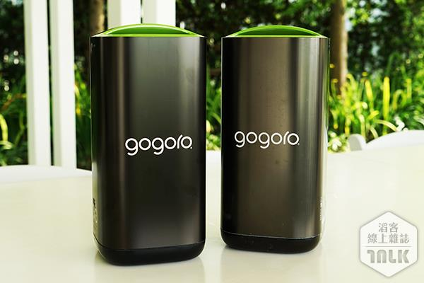 Gogoro Smartscooter 19.JPG