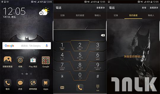 Galaxy S7 edge Injustice Edition 限量款截圖 1.jpg