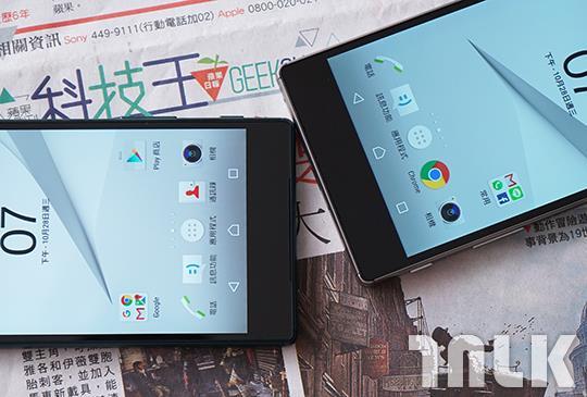 Sony Xperia Z5 Premium vs Xperia Z5 9.JPG