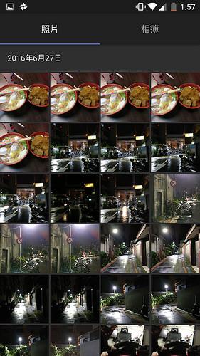 OnePlus 3 39.jpg