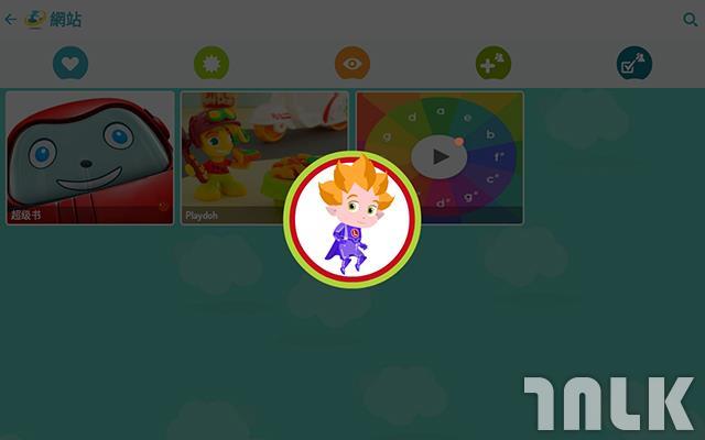 Lenovo TAB E10 Screenshot 15.jpeg