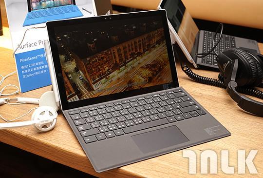 Microsoft Surface Pro 4 1.JPG