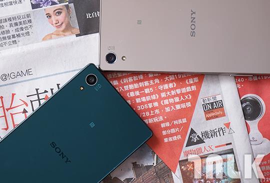 Sony Xperia Z5 Premium vs Xperia Z5 10.JPG