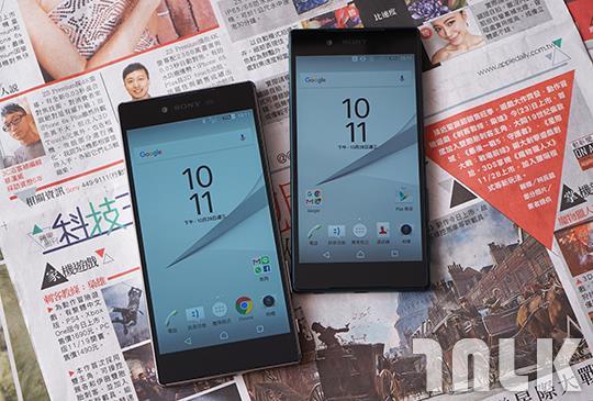Sony Xperia Z5 Premium vs Xperia Z5 11.JPG