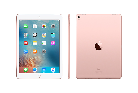 iPad Pro 9.7.jpg