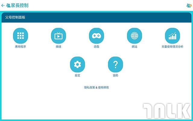 Lenovo TAB E10 Screenshot 17.jpeg