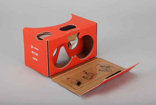 Google Cardboard 2.JPG