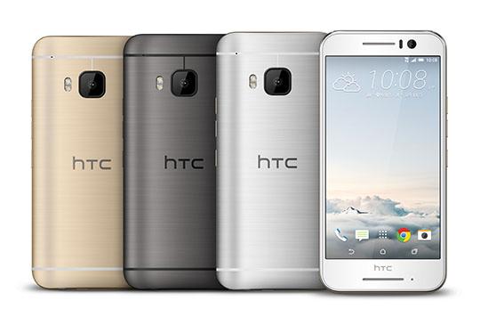 HTC One S9全色系.jpg