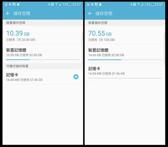 Samsung Galaxy S7 edge 記憶卡 4.jpg