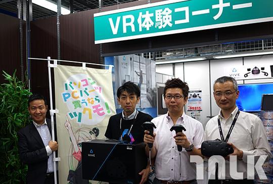 HTC Vive 1.JPG