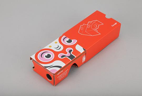 Google Cardboard 4.JPG
