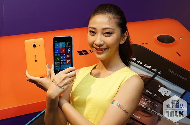 Lumia 640 1.JPG