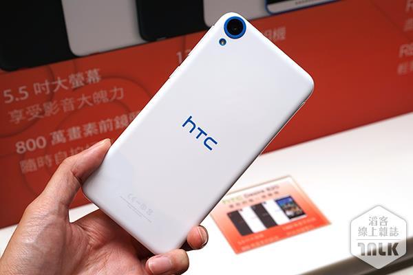 HTC Desire 820 全頻 4G LTE 單卡版 3.JPG