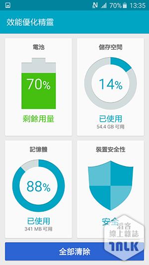 Samsung GALAXY S6 Edge 截圖 17.png