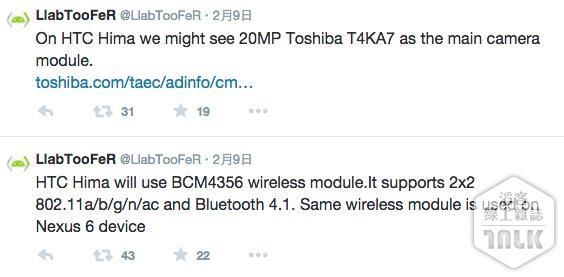 HTC One(M9).jpg