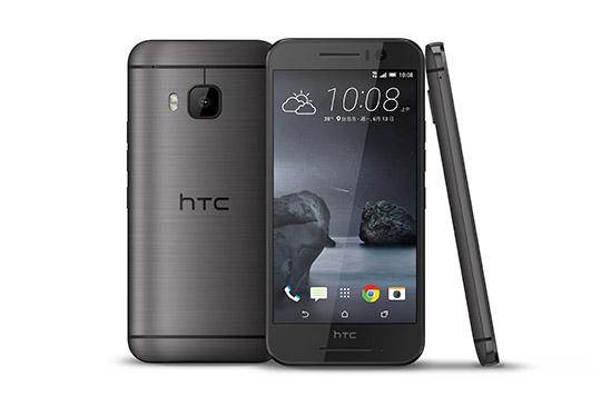 HTC One S9靚絲灰.jpg