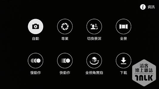 Samsung GALAXY S6 Edge 截圖 20.png