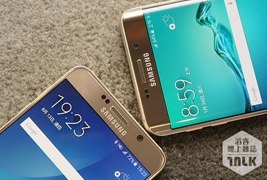 Samsung GALAXY Note 5 & S6 Edge+3.JPG