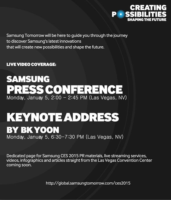 Samsung CES 2015 發表會邀請