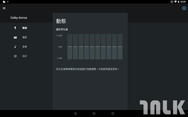 Lenovo TAB E10 Screenshot 3.jpeg
