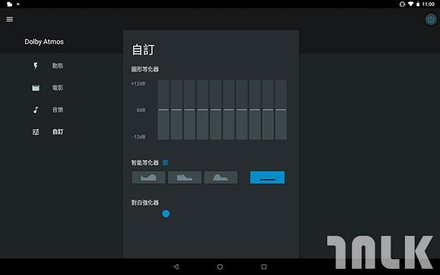 Lenovo TAB E10 Screenshot 4.jpeg