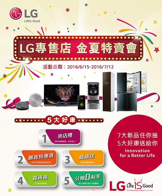 LG 00.jpg