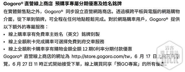 Gogoro 2.jpg