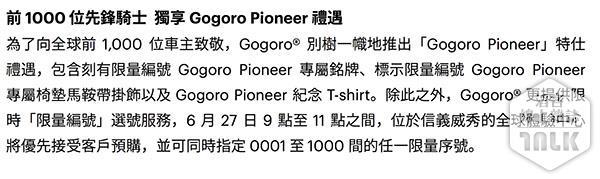 Gogoro 3.jpg